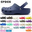 ショッピングCROCS crocs classic cayman クロックス クラシック(ケイマン)海外 正規品 サンダル 靴 全20色中10色 くろっくすメンズ(男性用)兼レディース(女性用)クロックバンド も取扱い ファッション