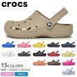 送料無料 crocs baya クロックス バヤ サンダル 靴 全10色10126 メンズ(男性用) 兼 レディース(女性用) クロックバンド も取扱い! サボサンダル スニーカー