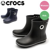 送料無料 クロックス CROCS ジョーント ショート ブーツ 全2色CROCS JAUNT SHORTY BOOT W 15769 001 410レディース(女性用) レイン ブーツ 正規品 海外