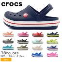 クロックス キッズ クロックバンド クロッグ 【1】 (crocs kids crocband cl...