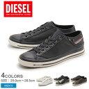 全国送料無料 ディーゼル(DIESEL)スニーカー エクスポージャー LOW 1 全4色(DIESEL Y00321 PR052 T1003 T6065 T80...