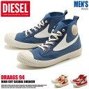 全国送料無料 ディーゼル ドラーグス 94 ダークブルー 他全3色(DIESEL DRAAGS 94 Y01032-PR012)キャンバス カジュアル スニーカー シューズ 靴メンズ 男性