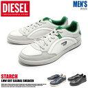 全国送料無料 ディーゼル スターチ ホワイト×グリーン 他全3色(DIESEL STARCH Y00674-P0718)レザー カジュアル スニーカー シューズ 靴メンズ 男性