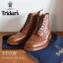 ショッピングストウブ トリッカーズ ストウ ブーツ TRICKERS STOW メンズ レディース M5634 ウイングチップ グッドイヤーウェルテッド製法 ドレスシューズ フォーマル 革靴 紳士靴 本革 レザー 誕生日 プレゼント ギフト