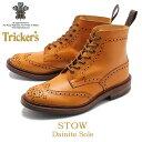 全国送料無料 トリッカーズ ブローグブーツ ストウ ダイナイトソール ライトブラウン(TRICKER'S BROGUE BOOTS STOW) カントリー ウィングチップ ウイング カジュアル シューズ 革靴 メンズ 男性