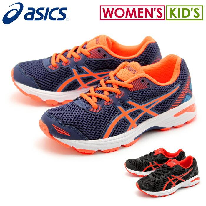 全国送料無料 アシックス GT-1000 5 BG(asics gt-1000 5 bg TJG278)軽量 ジョギング マラソン おしゃれ スニーカー 靴レディース 女性 ジュニア 子供