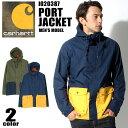 全国送料無料 CARHARTT カーハート ジャケット ポート ジャケット 全2色I020387 PORT JACKETアウター バイカラー 切り替えし フードメンズ 男性