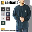 【メール便可】 CARHARTT カーハート Tシャツ ワークウェア ポケット ロングスリーブ ロゴ Tシャツ WORK WEAR POCKET LONG SLEEVE T-SHIRT RN14806 K126 BLK CRH HGY NVY WHT 誕生日プレゼント 結婚祝い ギフト おしゃれ 母の日