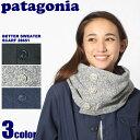 PATAGONIA パタゴニア マフラー ベターセーター スカーフ 全2色BETTER SWEATER SCARF 28651スヌード ストール フリース 無地 厚手 刺繍 プレゼントメンズ 男性 レディース 女性
