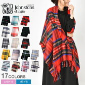 送料無料 JOHNSTONS ジョンストンズ 大判 ストール マフラー スカーフ SCARF WA000056 全10色チェック タータンチェック カシミア カシミヤ ニット シンプル ひざ掛け スコットランドレディース(女性用) 兼 メンズ(男性用)
