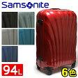 送料無料 SAMSONITE サムソナイト COSMOLITE 75/28 53451 94L コスモライト キャリーケース 全6色 Lサイズ TSAロック ハードタイプキャリーバッグ スーツケース バッグ かばん 鞄