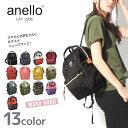 【最大8181円OFFクーポン配布】 アネロ anello ...