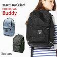 送料無料 マリメッコ MARIMEKKO バディ バックパック BUDDY BAG コールブラック26994 900レディース(女性用) 鞄 バッグ リュック グレー