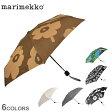 全国送料無料 マリメッコ MARIMEKKO 折りたたみ傘 全7色折りたたみ 手動式 ストライプ ドット 花柄 コンパクト 北欧 ウニッコ レディース 女性 折り畳み 傘 北欧