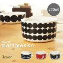 マリメッコ ティーカップ 250ml (marimekko tea cup 63294) 皿 食器 ウニッコ ラシィ