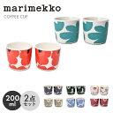 MARIMEKKO マリメッコ ラテマグ 食器 2個セット コーヒー カップ セット 200ml COFFEC