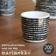 マリメッコ MARIMEKKO カップ持ち手なし ホワイト×ブラック 200ml 取手なし ハンドルなし ラテマグ Rasymatto (ラシィマット)(63291)COFFEE CUP 2DL WHITE/BLACK北欧 雑貨 フィンランド