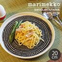 【MAX1000円OFFクーポン】マリメッコ シイルトラプータルハ プレート 20cm 20センチ (marimekko siirtola puutarha plate) 皿 食器 陶磁器 キッチン 誕生日プレゼント 結婚祝い ギフト おしゃれ