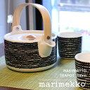 マリメッコ ラシィマット ティーポット 700ml (marimekko rasymatto teapot) 黒 皿 食