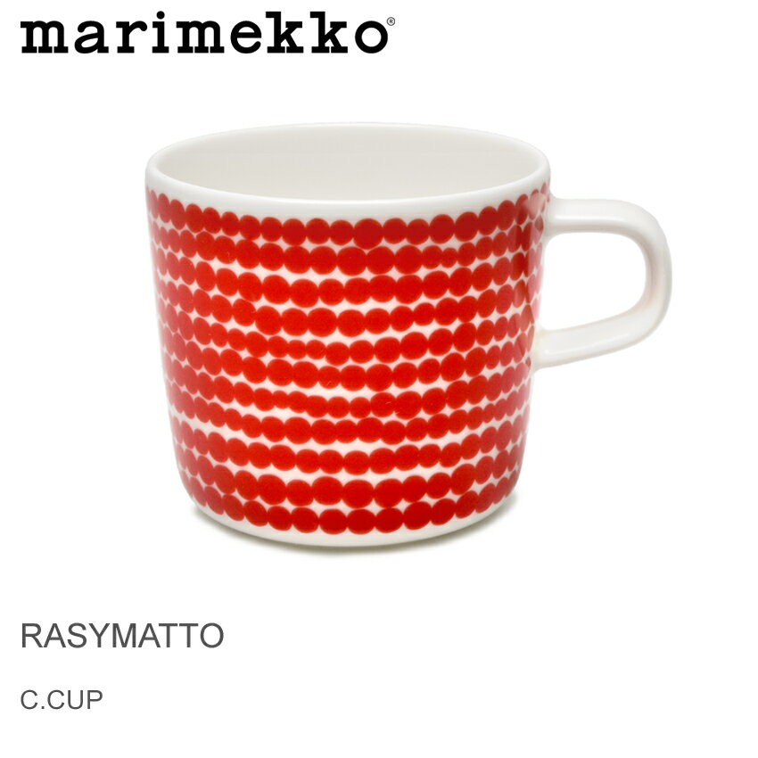 MARIMEKKOマリメッコマグカップレッドラシィマットコーヒーカップラテマグRASYMATTOCO