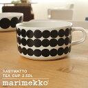 マリメッコ ラシィマット ティーカップ 250ml ホワイト×ブラック(marimekko RASYMATTO TEA CUP 2.5DL)ドット 水玉 モノクロ 陶磁器 食器 マグカップ コーヒーカップ コップ キッチン ダイニング 雑貨 北欧 フィンランド ギフト プレゼント 新生活