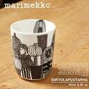 マリメッコ シイルトラプータルハ ラテ マグカップ 250ml ホワイト×ブラック×ブルー(marimekko SIIRTOLAPUUTARHA LATTE M...