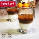 【クーポン配布中】ボダム グラス ダブルウォールグラス 35...