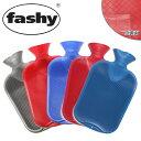 ファシー FASHY シングル リブ HWB 6440 2.0L ロイヤルブルー 他湯たんぽ 水枕 ドイツ製 プレゼント ギフト ソフト湯たんぽ