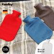 FASHY ファシー フリース 湯たんぽ HWB 6530 全5色 2.0Lスタンダードカバー湯たんぽ 水枕 ドイツ製 プレゼント ギフト キッズ ベビー カバー 付き