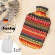 FASHY ファシー COVER IN PERU DESIGN 2.0L ペルーデザインカバーボトル HWB 6757-25湯たんぽ 水枕 ドイツ製 プレゼント ギフト キッズ ベビー