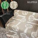 送料無料 クリッパン KLIPPAN コットン ブランケット 140×180 全2色(KLIPPAN COTTON BLANKET FOREST SPOON 2...