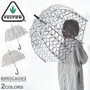 FULTON フルトン 傘 バードケージ2 BIRDCAGE2 メンズ レディース 雨傘 雨 雨具 ビニ傘 ビニール 透明 おしゃれ 長傘 総柄 花柄 カジュアル ブランド 誕生日 プレゼント ギフト
