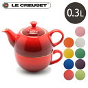 RoomClip商品情報 - ルクルーゼ ティーフォーワン ポット&カップ 300ml (le creuset tea for one PG9009-08) ル・クルーゼ 陶磁器 食器 ティーポット 急須 ティーカップ 紅茶 キッチン食洗機対応 内祝い 誕生日プレゼント 結婚祝い ギフト おしゃれ