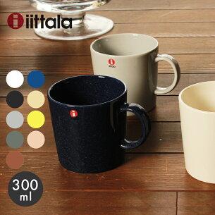 イッタラ ティーマ マグカップ ターコイズ コーヒー