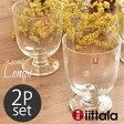 【楽天スーパーセール!】イッタラ iittala LEMPI レンピ タンブラー 2個セット 34cl 340ml クリアグラス カップ コップ(キッチン 用品 インテリア 食器 料理 食器洗い機 対応 ガラス)