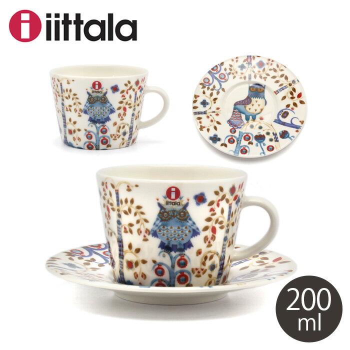イッタラタイカコーヒーカップ&ソーサーセットホワイト(iittalataikacoffeecupsa