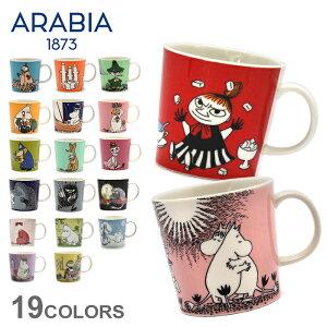 アラビア ムーミン マグカップ イラスト キッチン