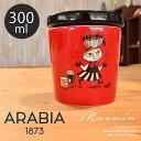 アラビア ムーミン ジャー 300ml リトルミイズ・デイ(ARABIA MOOMIN JAR 0.3L LITTLE MY'S DAY)イラスト 食器 陶磁器...
