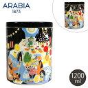 全国送料無料 アラビア ムーミン ジャー 1200ml フレンドシップ(ARABIA MOOMIN JAR 1.2L FRIENDSHIP)イラスト 食器 陶磁...