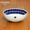 【ARABIA アラビア】TOUKIO トゥオキオ 24h ディーププレート 18cm 184656 1006143 ブルー ボウル食器 陶器 磁器 皿 柄 (...