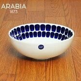 【エントリーでポイント最大11倍】【ARABIA アラビア】TOUKIO トゥオキオ 24h ディーププレート 18cm 184656 1006143 ブルー ボウル食器 陶器 磁器 皿 柄 (キッチン 用品 料理 食器洗い機 対応)メンズ(男性用) 兼 レディース(女性用) 北欧 雑貨 フィンランド
