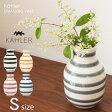 ケーラー KAHLER オマジオ ベース Sサイズ 全5色(OMAGGIO VASE H125 11960 12513 13030 13031 13032) フラワーベース 花瓶 陶器 ボーダー ハンドライン 北欧 デンマーク