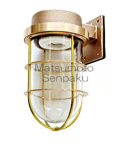 松本船舶照明器具 マリンランプ R2-FR-G (R2号フランジ ゴールド) 屋外灯 その他屋外灯 LED【setsuden_led】