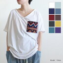 【即日発送】モン族ポケットTシャツ ドルマンスリーブ ゆったりサイズ 夏服 Vネック THASPTT7538  oracha