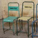 コミュニティセンターチェア椅子2個セットの写真