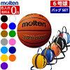 バスケットボール用品のイメージ