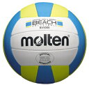 モルテンビーチバレーボール5号球[BV5000]