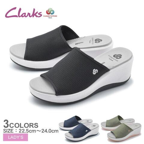 CLARKS CLOUDSTEPPERS クラークス ステップ カリ ベイ サンダル STEP CALI BAY 26141497 26141499 26140730 レディース ブラック コンフォートサンダル カジュアル シンプル オフィス 室内履き 靴 黒