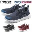 送料無料 リーボッククラシック REEBOK CLASSIC スニーカー フューリーライトSP カレッジネイビー×ブルー他全3色(REEBOK FURYLITE SP AQ9955 AQ9954 AQ9953)シューズ 靴 メンズ(男性用)兼レディース(女性用)