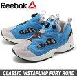 送料無料 リーボック REEBOK メンズ スニーカー インスタポンプ フューリー ロード (REEBOK CLASSIC INSTAPUMP FURY ROAD V66584)メンズ(男性用) 靴 シューズ